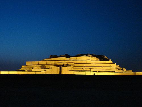 Chogha-Zanbil Ziggurat