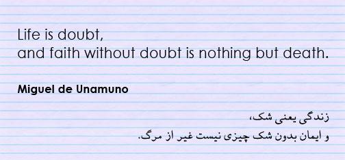 زندگی یعنی شک، و ایمان بدون شک چیزی نیست غیر از مرگ.